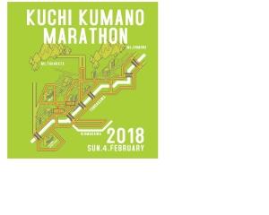 23marathonTshirt-image